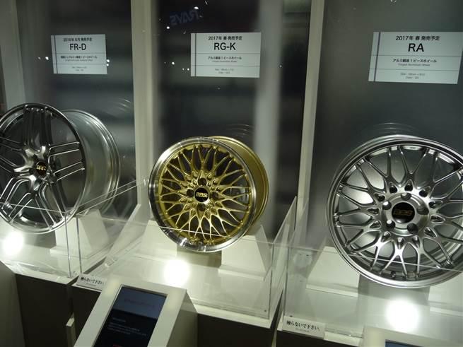 BBS タイヤ館高崎中居店