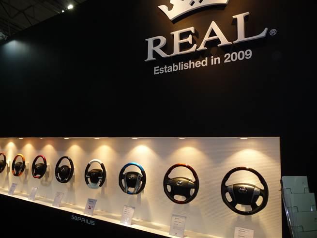 REAL タイヤ館高崎中居店2