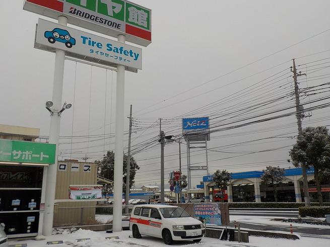 2017年1月15日高崎市降雪