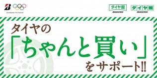 tk_hitotsubo20170120_ol