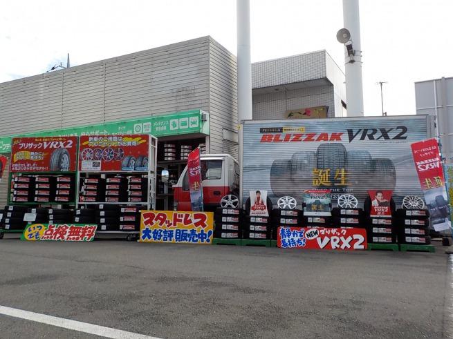 VRX2ラッピングトラック|タイヤ館前橋荒牧店