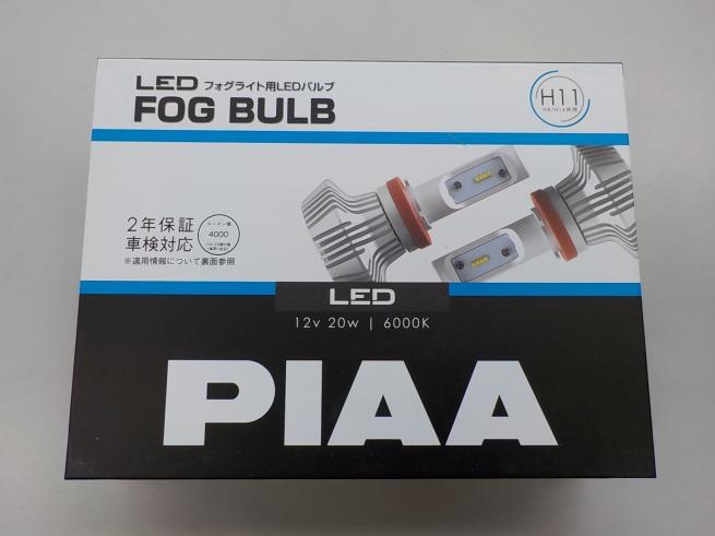 PIAA LEF402 タイヤ館前橋荒牧店