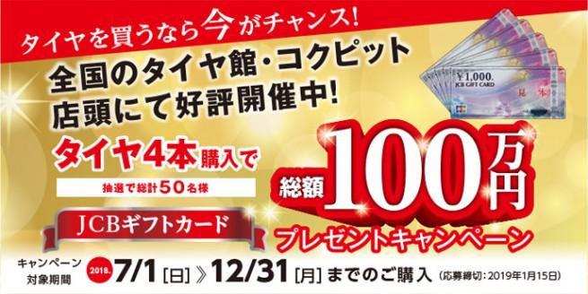 【個店用クローズド】w690h345